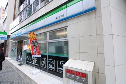 ファミリーマート栄二丁目の画像1
