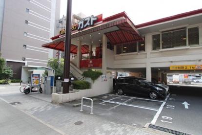 ガスト高岳店の画像1