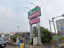 島忠HOME'S(島忠ホームズ) 茅ヶ崎店