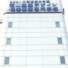 青山建築デザイン・医療事務専門学校の画像1