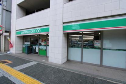 ローソンストア100桜通本町店の画像1