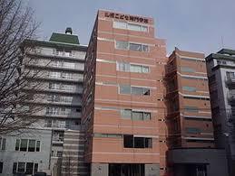 三幸学園 札幌こども専門学校の画像1