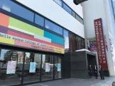 専門学校札幌ホテル・ウェディングカレッジ