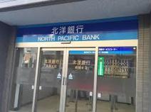 北洋銀行 桑園支店