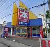 BOOKOFF(ブックオフ) 寒川大曲店