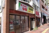 日本亭北3条店