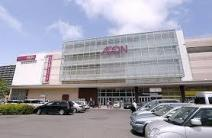イオン桑園ショッピングセンター