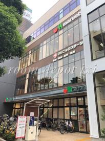 【6/27オープン】マルエツ 江戸川橋店の画像1