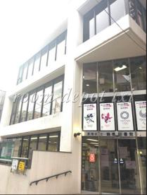 鶴巻図書館の画像1