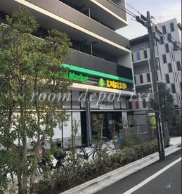 いなげや 飯田橋店の画像1