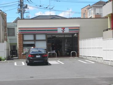 セブン‐イレブン 横浜下末吉4丁目店の画像1
