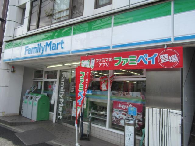 ファミリーマート 下末吉店の画像
