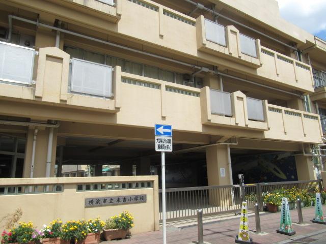 横浜市立末吉小学校の画像