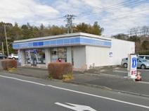 ローソン 横浜環4深谷町店