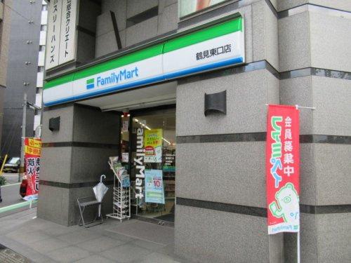 ファミリーマート 鶴見東口店の画像