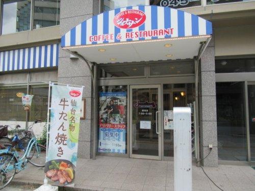 ジョナサン 鶴見店の画像