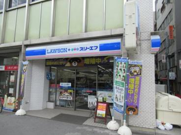 ローソン LTF 鶴見東口店の画像1