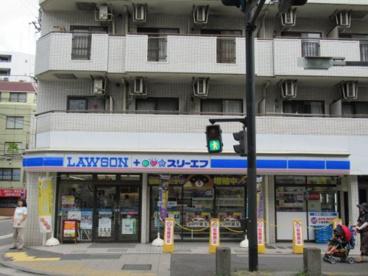 ローソン LTF 鶴見駅前店の画像1
