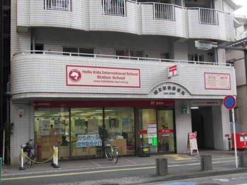 鶴見駅前郵便局の画像