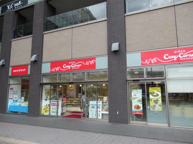 銀座コージーコーナー鶴見東口店の画像