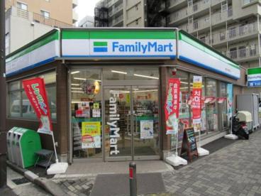 ファミリーマート 鶴見区役所通り店の画像1