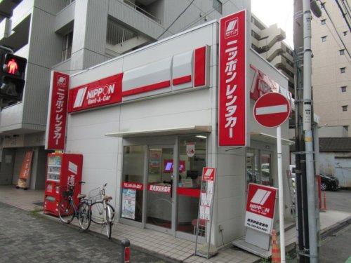 ニッポンレンタカー 鶴見駅前 営業所の画像