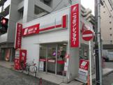 ニッポンレンタカー 鶴見駅前 営業所