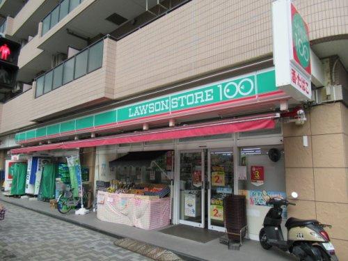 ローソンストア100 鶴見区役所通店の画像