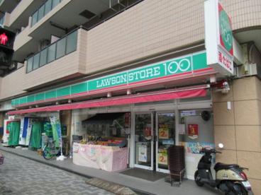ローソンストア100 鶴見区役所通店の画像1