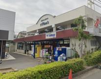 SUPER MARKET YAMAKA(スーパーマーケットやまか) 遠藤店