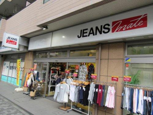 ジーンズメイト鶴見店の画像