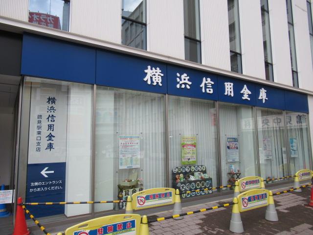 横浜信用金庫 鶴見駅東口支店の画像