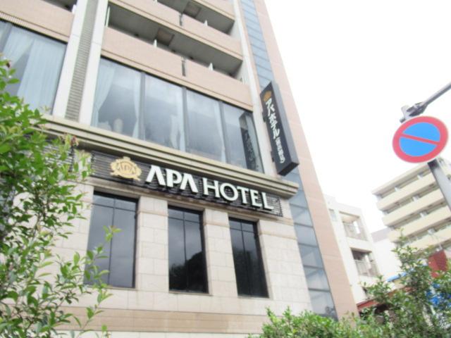 アパホテル横浜鶴見の画像