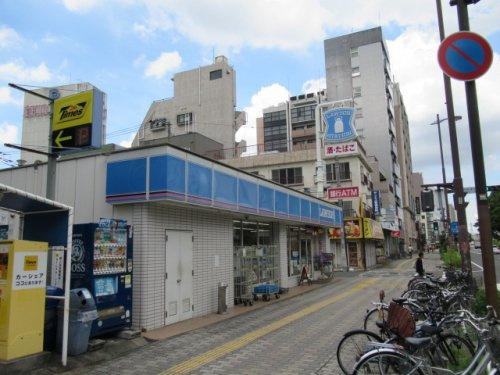 ローソン 鶴見中央四丁目店の画像