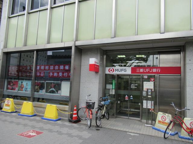 三菱UFJ銀行鶴見駅前支店の画像