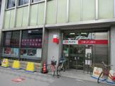 三菱UFJ銀行鶴見駅前支店