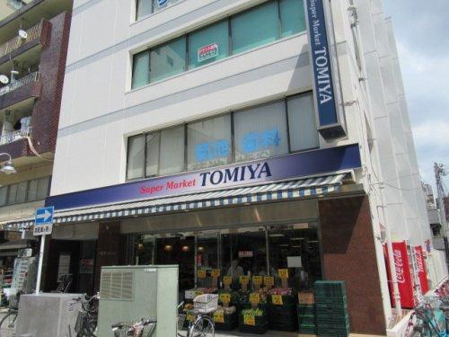 (株)トミヤ 鶴見銀座店の画像