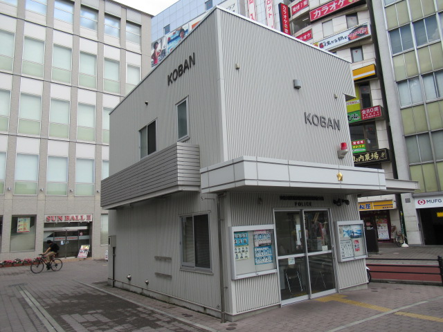 鶴見警察署鶴見駅前交番の画像