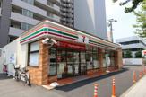 セブンイレブン 名古屋新道2丁目店