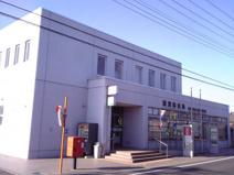 国定郵便局