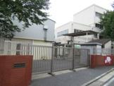 横浜市立寺尾小学校