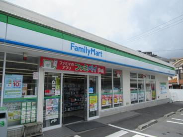 ファミリーマート 鶴見荒立店の画像1