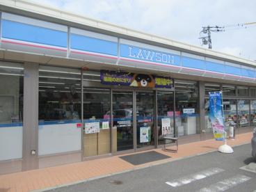 ローソン 横浜馬場三丁目店の画像1