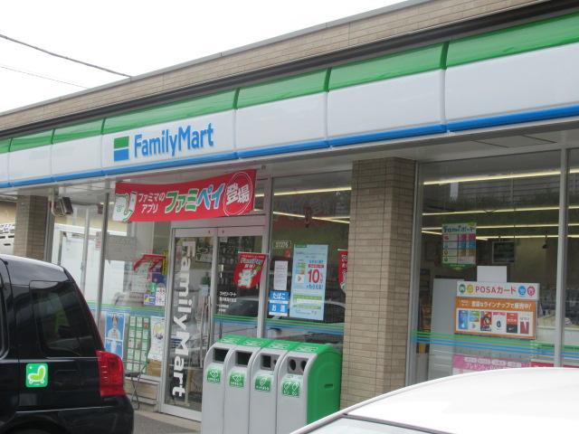 ファミリーマート 横浜東高校前店の画像