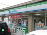 ファミリーマート 横浜東高校前店