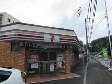 セブン-イレブン 横浜獅子ヶ谷1丁目店の画像1