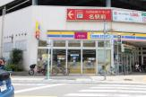 ミニストップ 名駅2丁目店