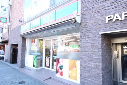 ローソンストア100 LS栄五丁目店の画像1