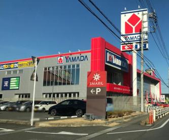 ヤマダ電機 テックランド伊勢崎東店の画像1