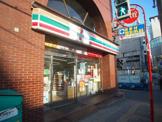 セブンイレブン 千葉富士見2丁目店